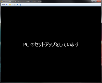 Windows_8_1_Preview_031.png