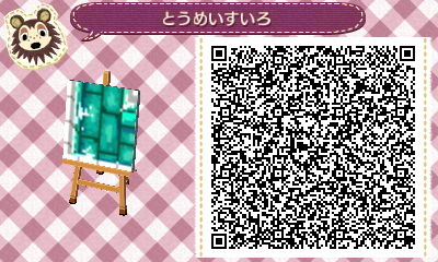 HNI_0004_JPG_20130525030618.jpg