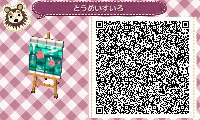 HNI_0008_JPG_20130525030148.jpg