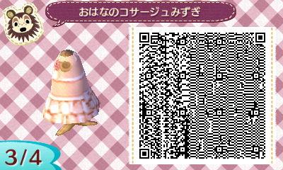 HNI_0010_JPG_20130529234235.jpg
