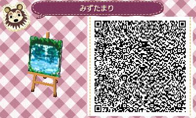 HNI_0044_JPG_20130617235704.jpg