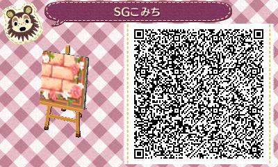 HNI_0074_JPG_20130710223330.jpg
