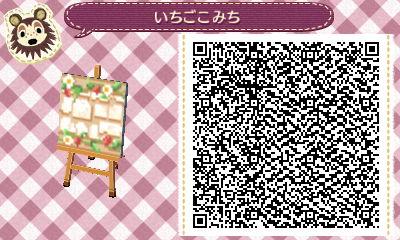 HNI_0080_JPG_20130710223545.jpg