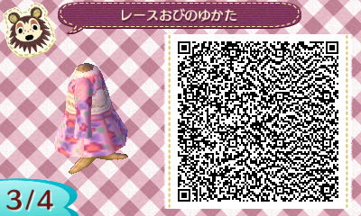 HNI_0086_JPG_20130701202153.jpg