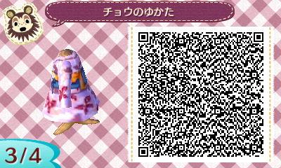 HNI_0090_JPG_20130701202642.jpg