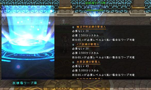 2013y04m10d_024836798.jpg