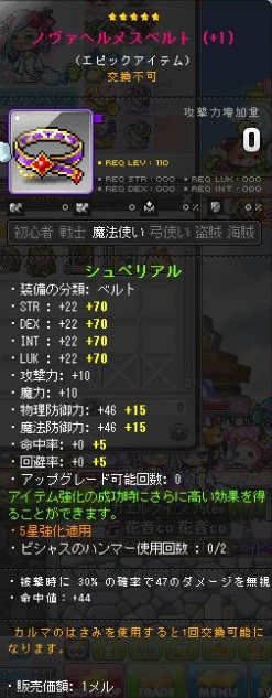 Maple130920_133311.jpg
