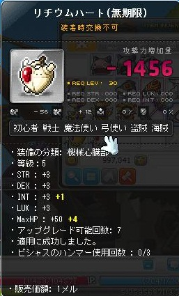 Maple130927_154805.jpg