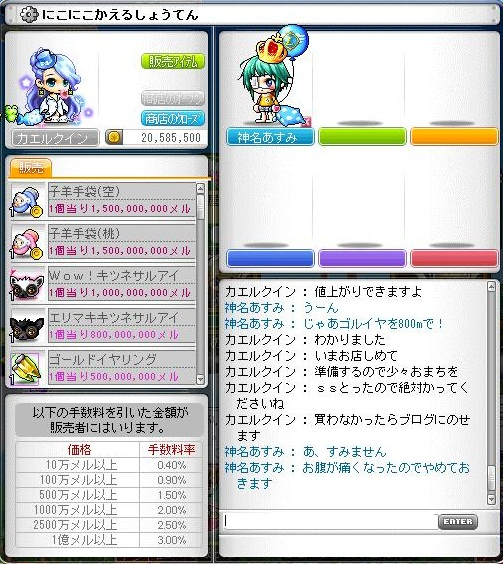 Maple131007_195620.jpg