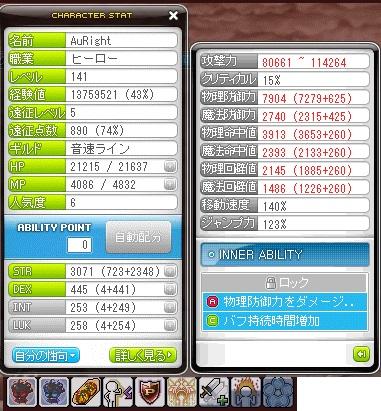 20130404214821145.jpg