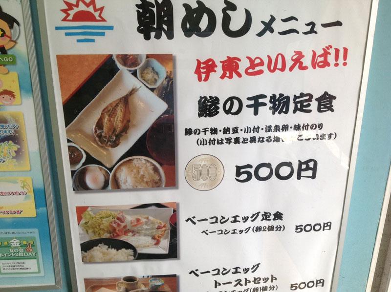 michinoeki2.jpg