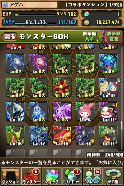 fc2blog_20140131173221bff.jpg