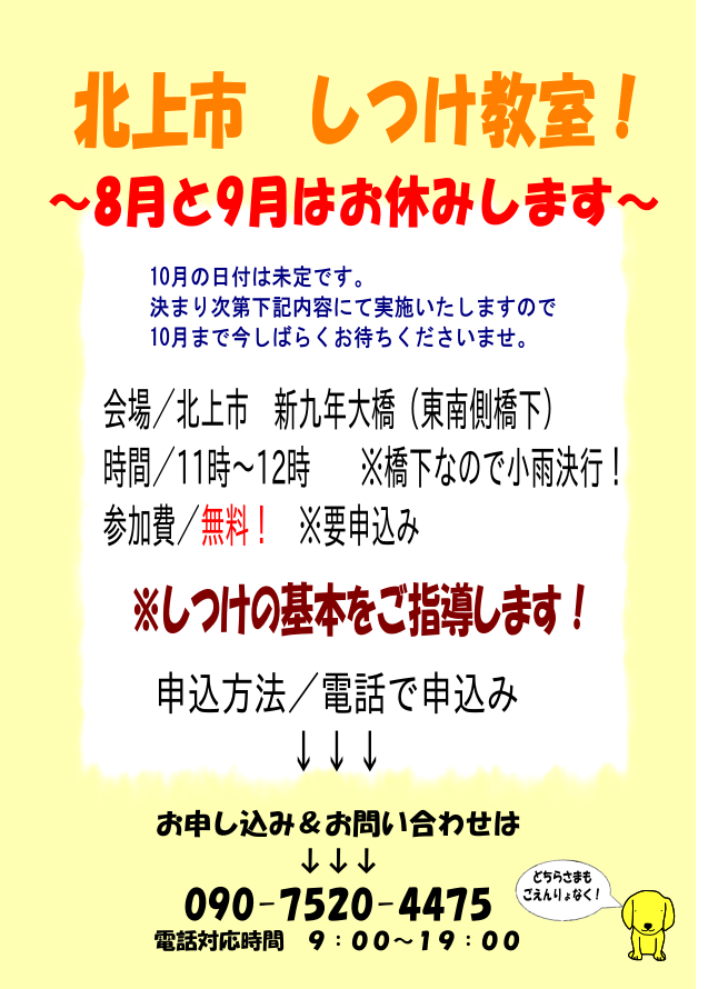 20130806155347b44.png