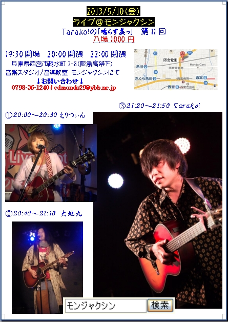 2013051004080730c.jpg