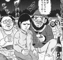 公園兄弟・心平、ホームレスたちと公演で宴