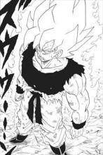 ドラゴンボール完全版22巻スーパーサイヤ人になるクダリ4