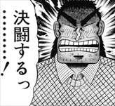 最強伝説黒沢3巻黒沢「決闘する」