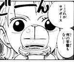ONE PIECE12巻ログポース