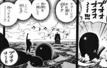 ONE PIECE50巻ラブーンとの約束2