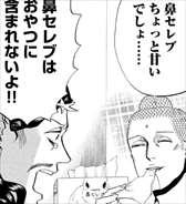 聖☆おにいさん9巻鼻セレブを食べるブッダ