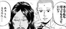 聖☆おにいさん2巻ブッダ「私も髪を切って欲しい」