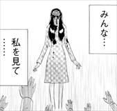 走馬灯株式会社6巻小幡あみり8
