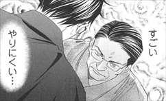 ちはやふる22巻揺さぶりをかける原田先生4
