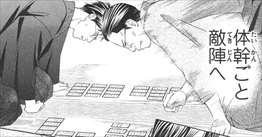 ちはやふる22巻揺さぶりをかける原田先生3