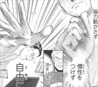 ちはやふる22巻揺さぶりをかける原田先生5