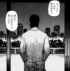 オールラウンダー廻1/タカシ