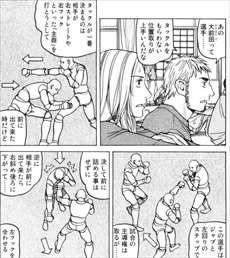 オールラウンダー廻4/説明