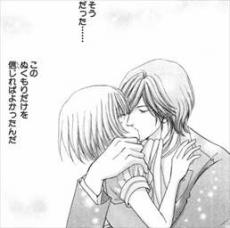 メイちゃんの執事4/キス