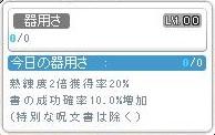blog269.jpg