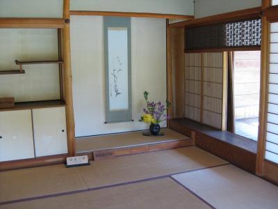 2013年鯖江つつじ 008