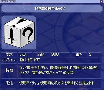 201306181300348cc.jpg