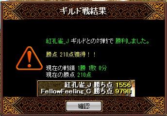 13090801.jpg