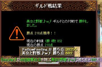 201304052350378be.jpg