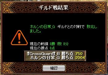 2013050923583510b.jpg