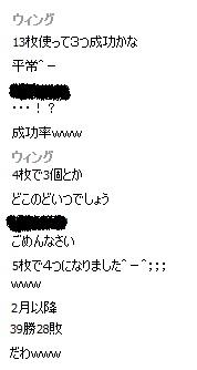 chatting1.jpg