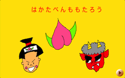 20130908144632996.png