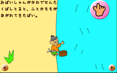 2013090815005247c.png