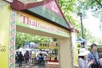 タイ雑貨通販の泰国屋(たいこくや) 第14回タイフェスティバル2013東京・代々木タイフェスブログ写真01
