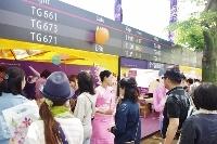 タイ雑貨通販の泰国屋(たいこくや) 第14回タイフェスティバル2013東京・代々木タイフェスブログ写真02