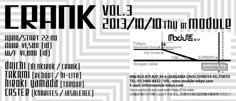 201310CRANK_u.jpg