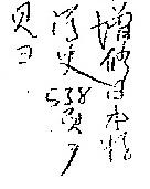 20130728_14.jpg