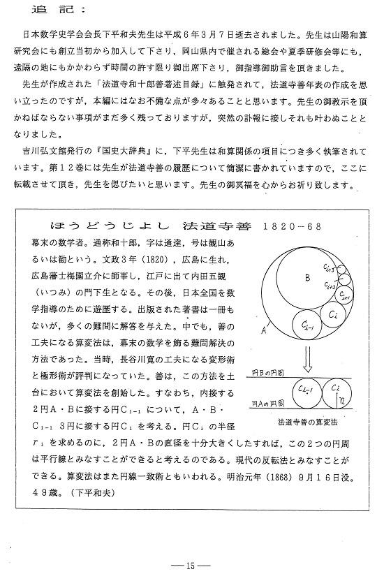2013_07_26_1.jpg