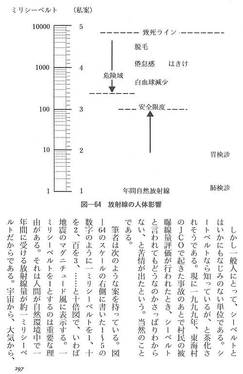 2013_08_26_06.jpg