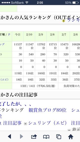 fc2blog_20140211020809abd.jpg