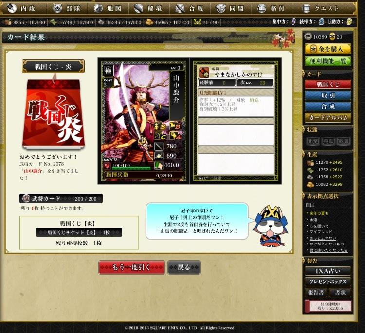 image_20130726195801.jpg