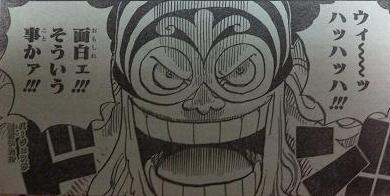 強さ36位 ジーザス・バージェス【黒ひげ海賊団】